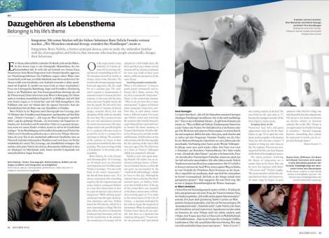 Succeed - Ausgabe 04/2012